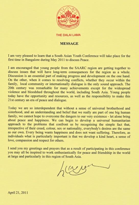 dalai lama message